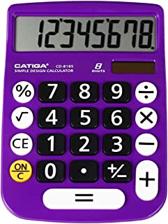 Basic Calculator: Catiga CD-8185 Office and Home Style Calculator – 8-Digit – Educational - Suitable for School and Destop...