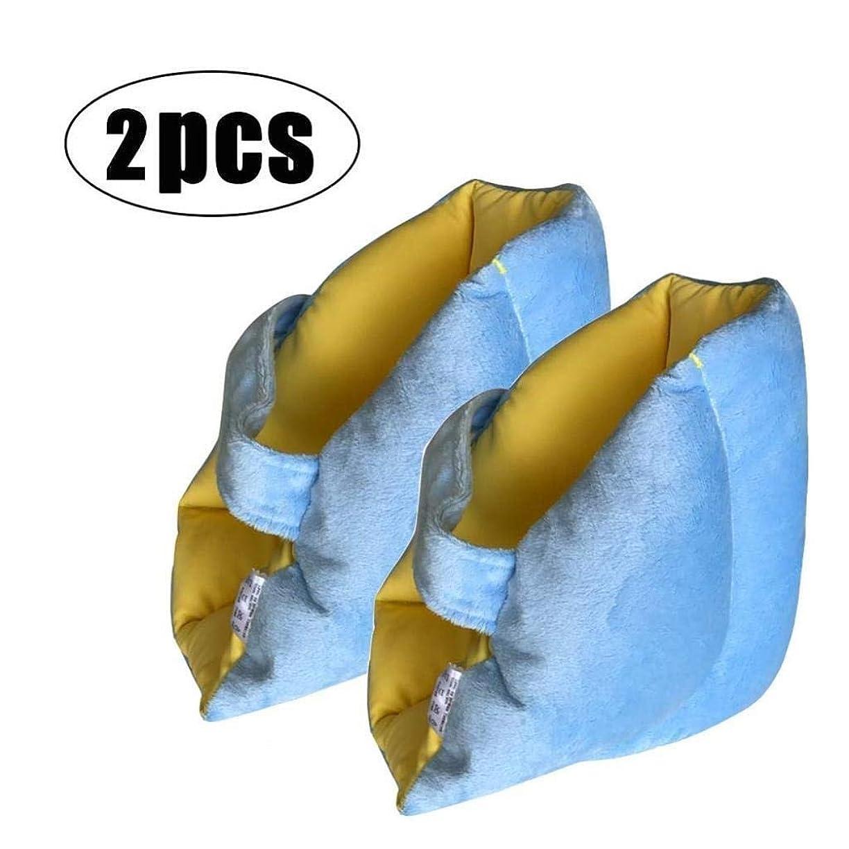 重要性パーセント手伝うTONGSH 足サポート枕、足圧を緩和するためのヒールクッションプロテクター枕、青 (Color : 2Pc)