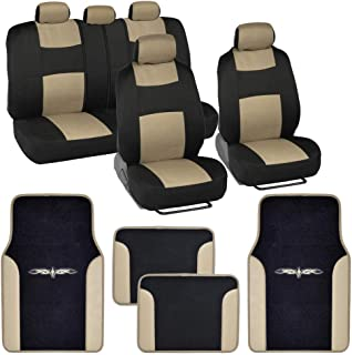 BDK Beige Combo Fresh Design Matching All Protective Seat Covers (2 Front 1 Bench) with Heavy Protection Sleek Graphic Aut...