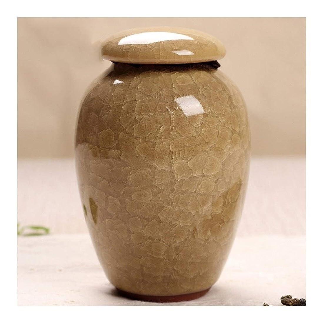 利用可能毒煙BRFDC 人間の灰のための小さな陶器の記念Smallを密封するミニ葬儀Ur