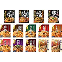 【Amazon.co.jp限定】 ヤマモリ 釜めし 14品セット