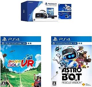 "PlayStation VR""PlayStation VR WORLDS""同梱版(Amazon限定特典付) + 【PS4】みんなのGOLF VR(VR専用) + 【PS4】ASTRO BOT:RESCUE MISSION (VR専用) セット"