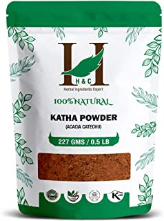 100% Natural Organically Cultivated Katha Powder - Acacia Catechu - For Natural Hair Conditioning and coloring - 227 Grams / 0.5 LB / 08 Oz - Processed in FDA registred faciltiy