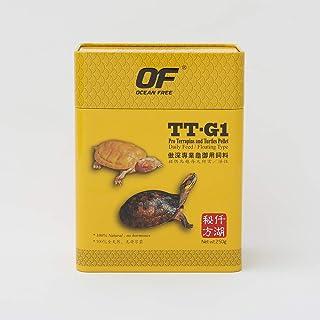 Ocean Free FF1153 TT-G1 Pro Terrapins & Turtles Pellet Sticks, Small, 250g