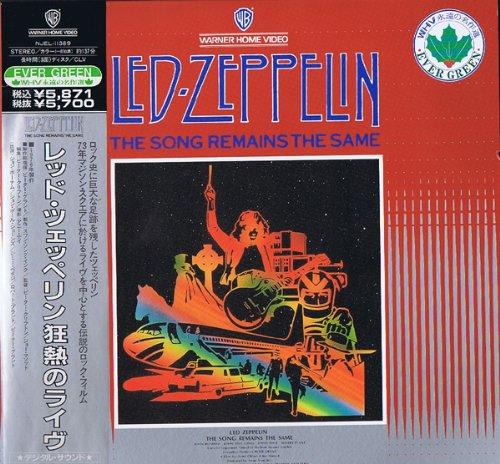 熱狂のライブ [Laser Disc] - レッド・ツェッペリン, レッド・ツェッペリン