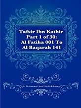 Tafsir Ibn Kathir: Chapter 1: Al Fatiha 001 To 007