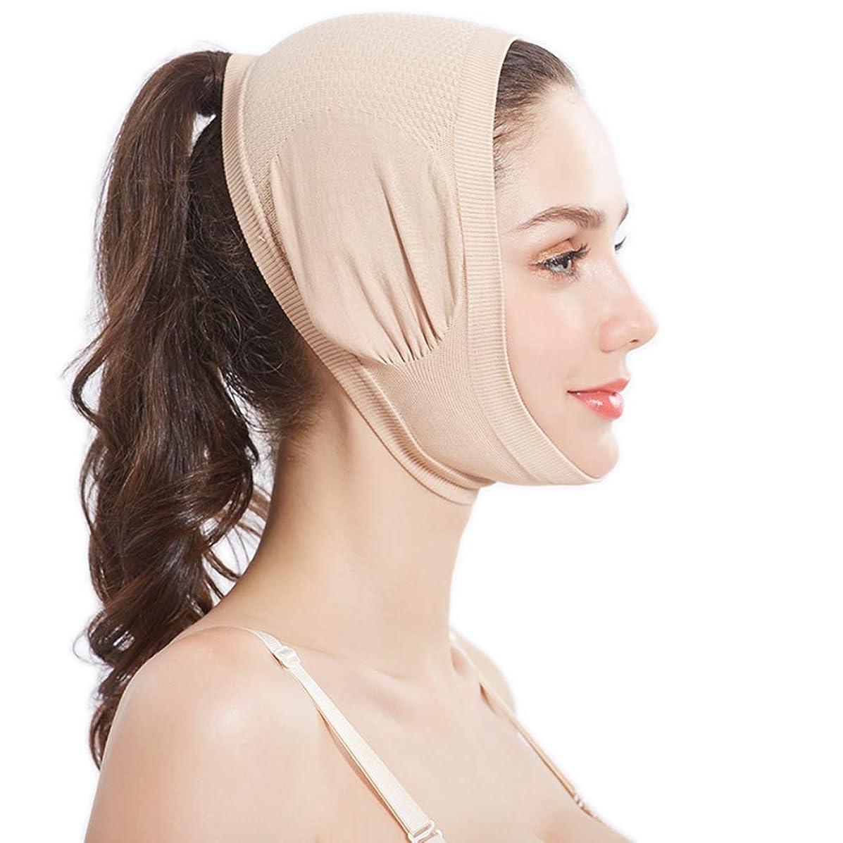 長さ活力置き場痩身チークマスク、抗ストレスウェルネスマスク、スリム顔、滑らかな通気性の圧縮あご細いストラップ V フェースラインリフトアップベルトバンド,Flesh