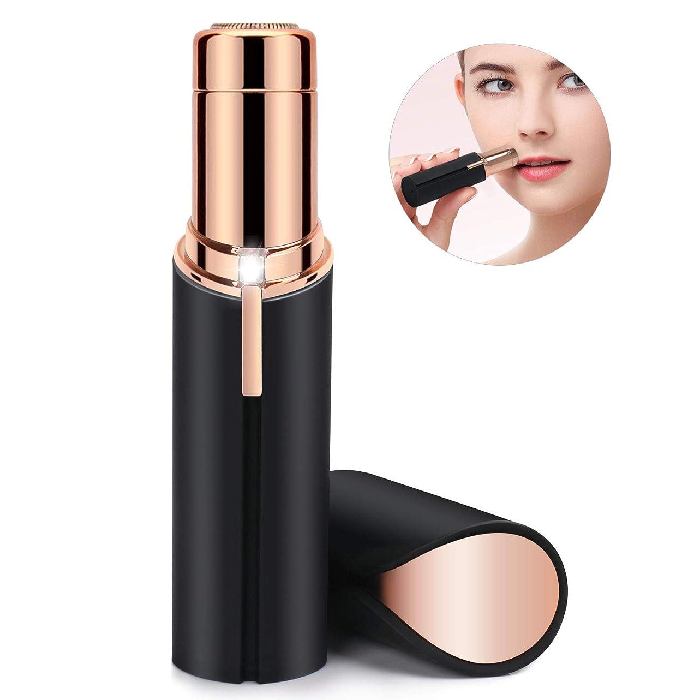 マントル採用するエチケットLeefeng レディースシェーバー 電動 フェイスシェーバー 脱毛器 女性 顔剃り 回転式 USB充電式 LEDライト付き ブラック