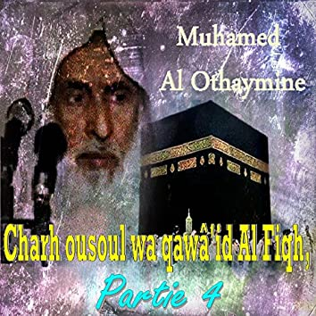 Charh ousoul wa qawâ'id Al Fiqh, Partie 4 (Quran)
