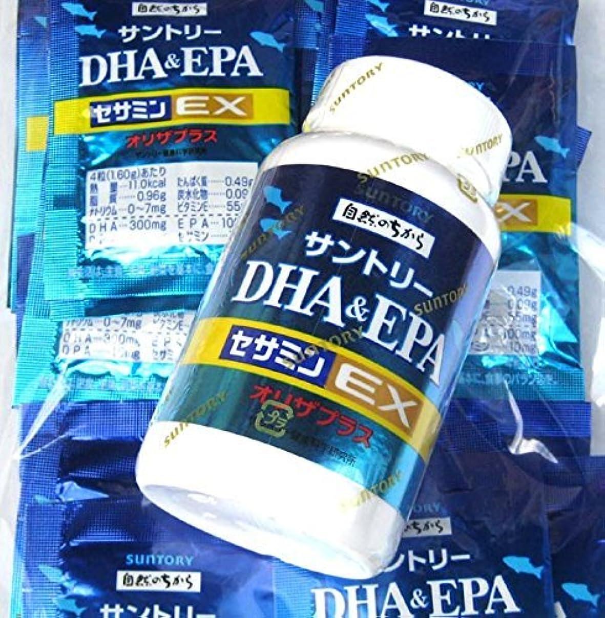 オッズ発生器句読点サントリー DHA&EPA+セサミンEX 360粒 (240粒+120粒