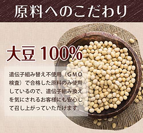 国産おからパウダー500g(超微粉)国産大豆100%遺伝子組換え不使用[01]NICHIGA(ニチガ)