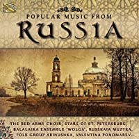 Popular Music from Russia by Valentina Ponomarev