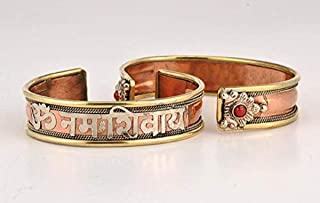 Billion Deals Copper Healing Bracelet - 3 Metals Formula for Balance & Healing Decorative Art Positive Energy, Yoga Gift Healing om Namah Shivaya with Beautiful Pouch