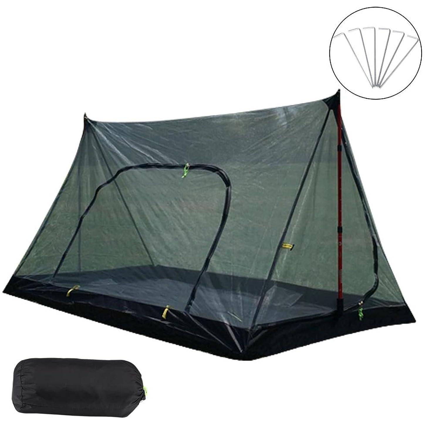 おいしいみなすファイル蚊帳(かや)Eletorot 超軽量携帯式テント 蚊除け網 キャンプ/アウトドアに欠かせないモスキートネット (ポールは別売)