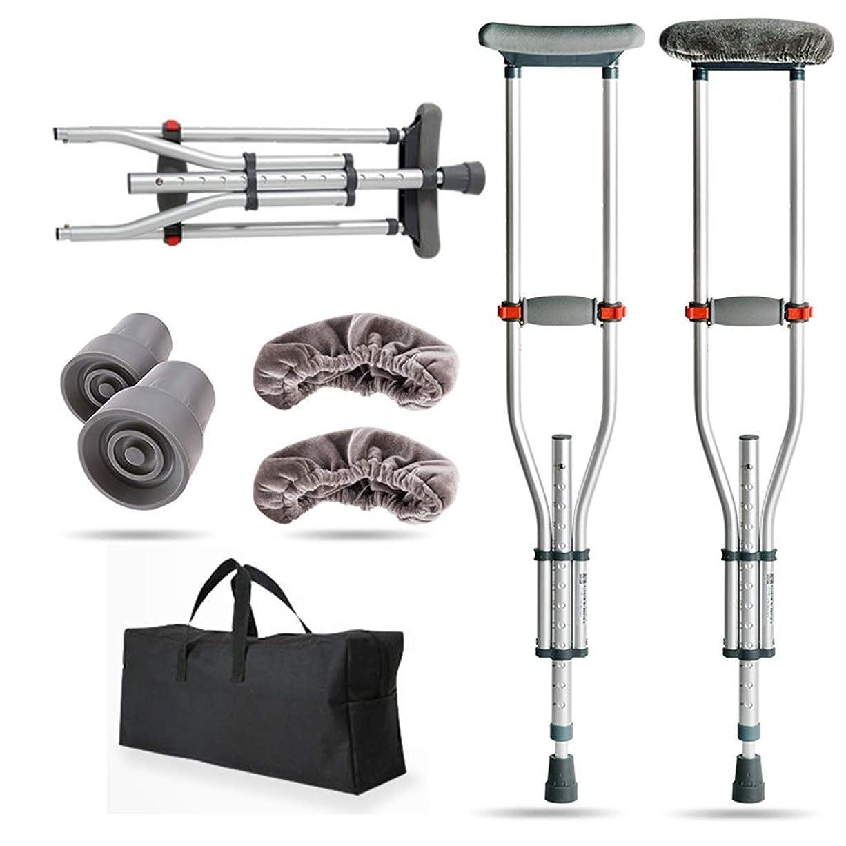 もっとイデオロギープリーツ折りたたみ式杖、松葉杖脇の下の大人のペア、24の高さ調整可能な医療、アルミニウム合金、高さ140-200cm 55-79インチ用