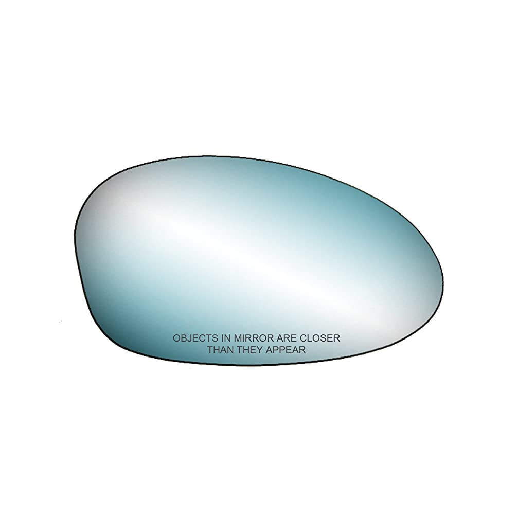 Fit System (30274) BMW 1 Series/3 Series Right Heated Power Replacement Mirror Glass with Backing Plate