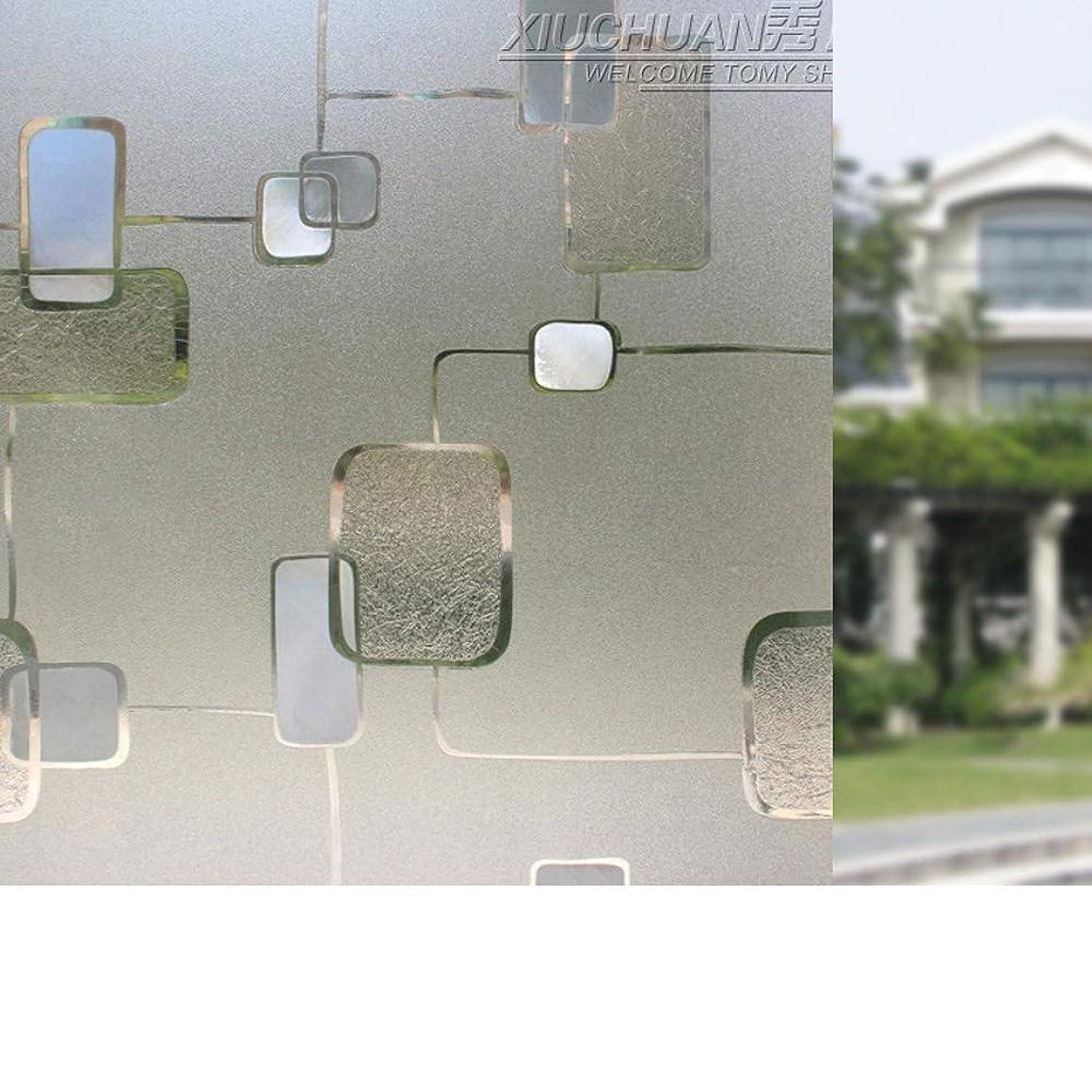 一族アーサーコナンドイル電気Yiwanda 窓ガラスフィルム ステンドグラス シール 目隠し 遮光 uv対策 ガラスフィルム 窓ガラス リメイクシート 飛散防止 傷防止 はがせる (90*300CM,24)
