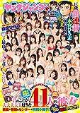 ヤングジャンプ 2020 No.36&37合併号