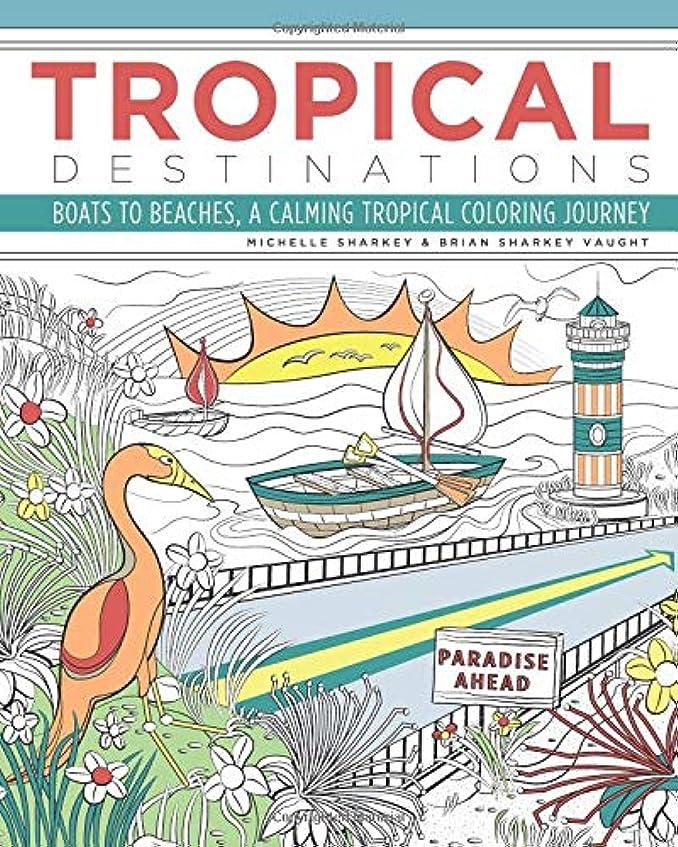 有害階下耐えられないTropical Destinations: Boats to Beaches, A Calming Tropical Coloring Journey