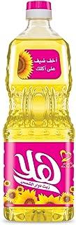 Halla Sunflower Oil, 0.75L