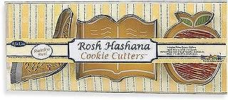 Best rosh hashanah cookie cutters Reviews