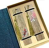 Marcadores De Libros - Marcadores De Madera Hechos A Mano De Madera De Dibujo De Madera Para Koi - Set De 2 Marcadores (Contiene Caja De Regalo)