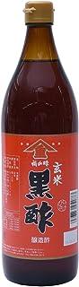 福山酢醸造 玄米黒酢 900ml