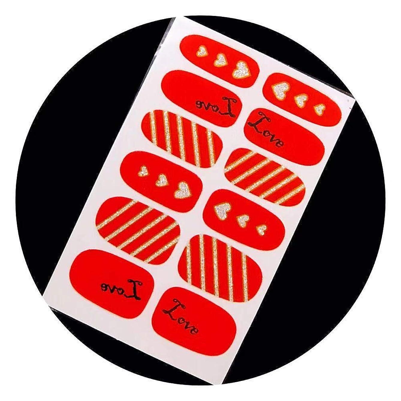 鋼祖母とても多くのネイルシール ネイルラップ ネイルアート 貼るだけ バリエーション豊富な貼るネイルシール 爪やすり付き 12ピース (ハート786)