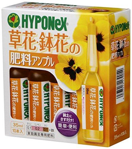 ハイポネックスジャパン 液体肥料 ハイポネックス 草花・鉢花の肥料アンプル 35ml×10本入り