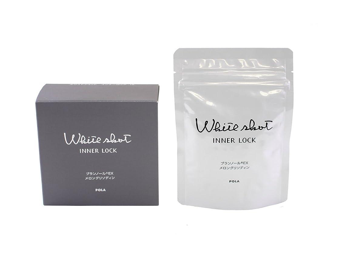 Pola White Shot Inner Lock Ix 60 Tablets for 1 Month Whitening Supplements Japan Import zrvmwfek80473