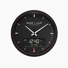 ALFAJR Wall Clock Cr23 Black