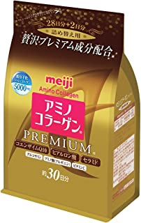 meiji premium collagen ingredients