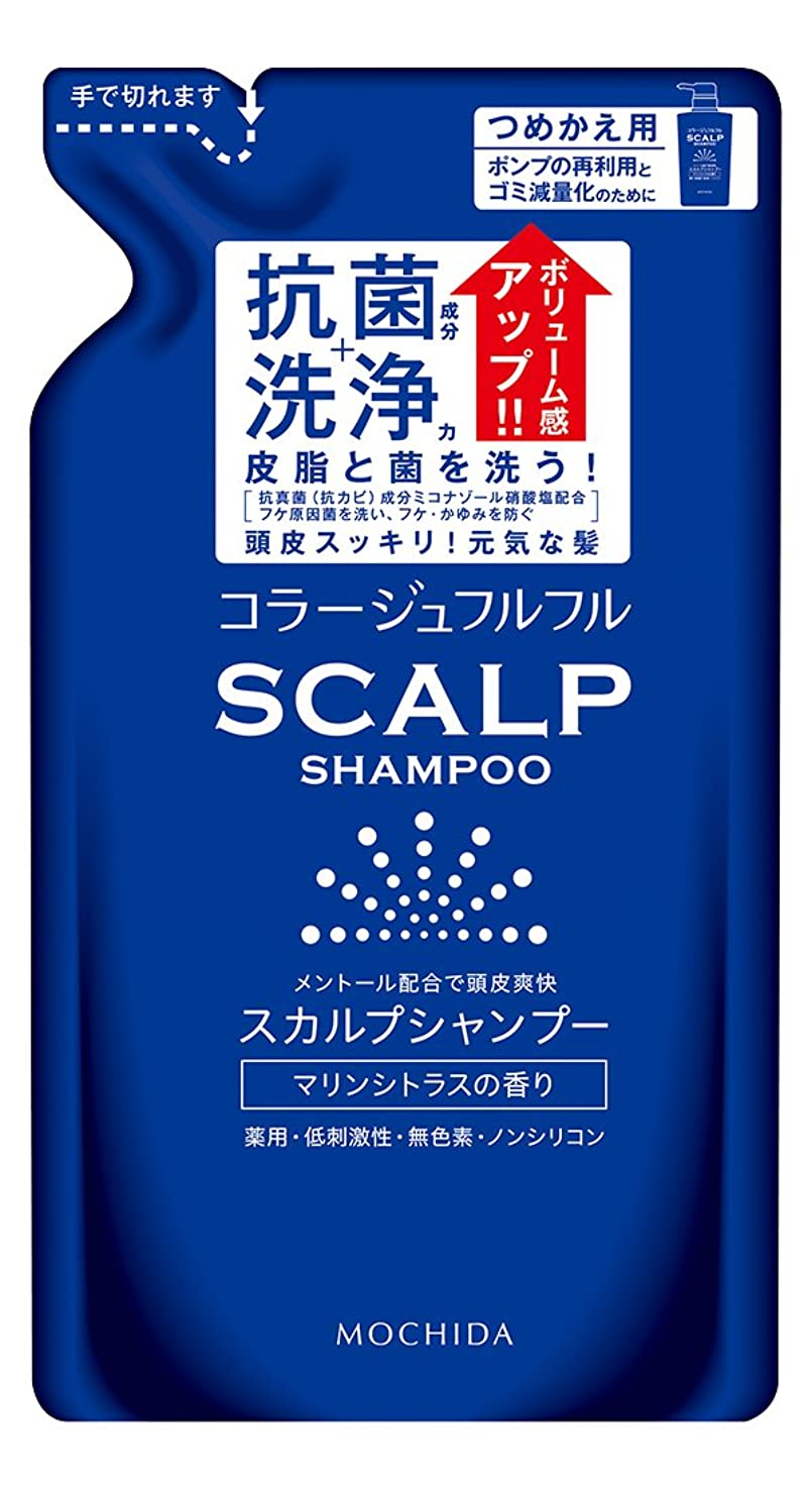 故障中骨髄モジュールコラージュフルフル スカルプシャンプー マリンシトラスの香り (つめかえ用) 260mL  (医薬部外品)