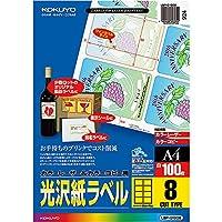 コクヨ カラーレーザー カラーコピー ラベル 光沢 8面 100枚 LBP-G1908