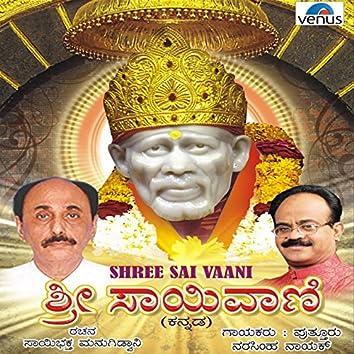Shree Sai Vaani Kannada
