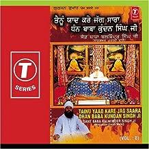 Tainu Yaad Kare Jag Sara Dhan Baba Kundan Singh Ji Vol. 8
