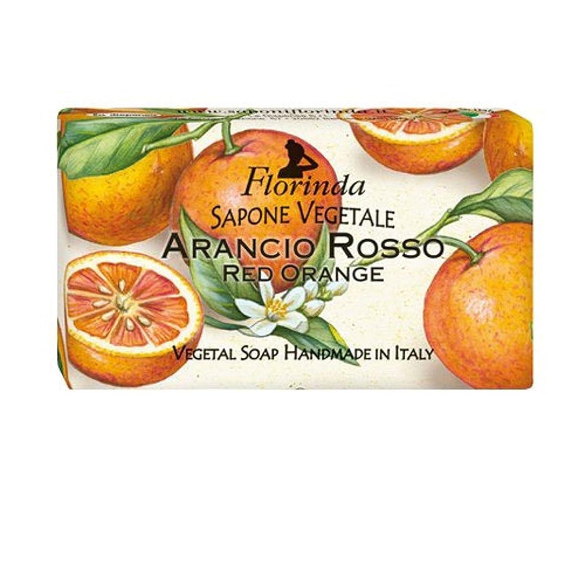 均等に運ぶ逸話Florinda フロリンダ フレグランスソープ フルーツ レッドオレンジ 100g [並行輸入品]