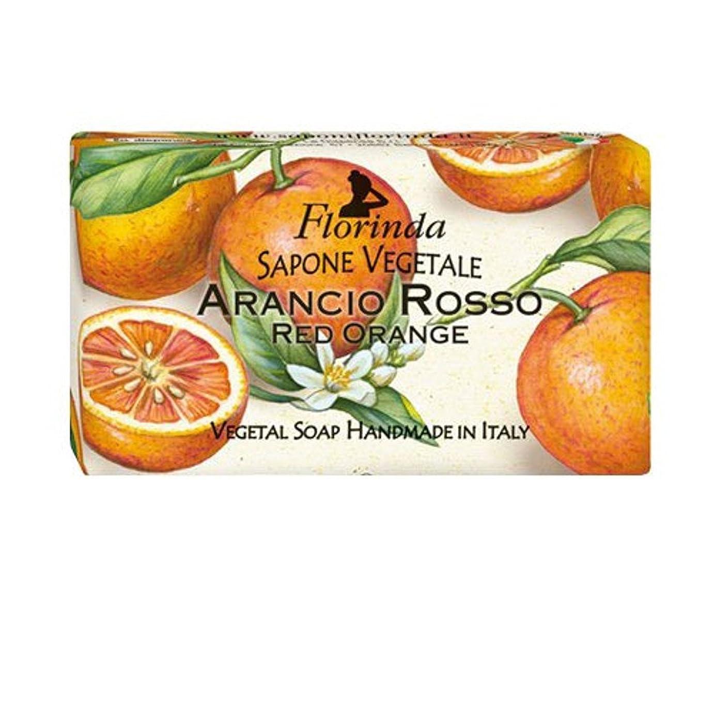 些細な付添人弱いFlorinda フロリンダ フレグランスソープ フルーツ レッドオレンジ 100g [並行輸入品]