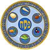 48 9' Passover Plates for Pesach Plate Disposable Paper Tableware for Seder Party Supplies Decorations
