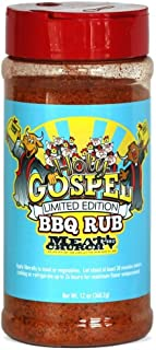holy gospel bbq rub