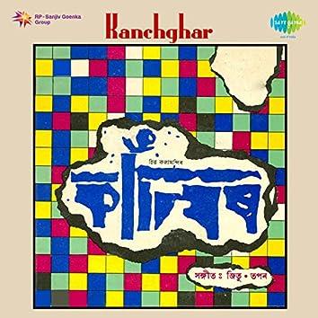 Kanchghar (Original Motion Picture Soundtrack)