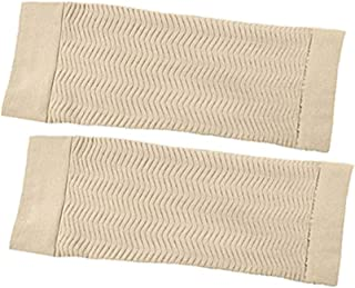 BESPORTBLE Slimming Arm Shaper Slimming Compression Arm Sleeve Support Wrap Calorie Massage Lose Fat Buster Shaperwear (Beige)
