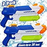 Toy Life 2 Pack Water Guns for Kids or Adults - Super Blaster Soaker Water Gun 450 CC -Squirt Gun - Kids Outdoor Toys and Games for Boys, Girls - Pool Water Guns Summer Toy for Toddlers, Kids, Adults