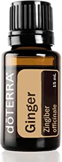 doTERRA, Ginger, Zingiber officinale, Pure Essential Oil, 15ml