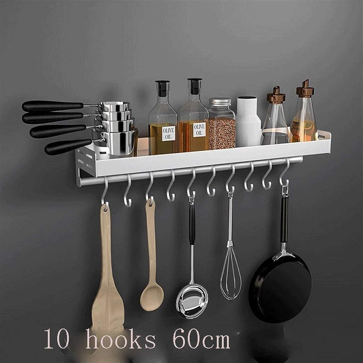 電信避ける同化する台所用ウォールシェルフ、棚、吊り下げ式ラックウォールタオルバーおよび8つの取り外し可能なフック ウォールマウント (Size : 10 hooks 60cm)