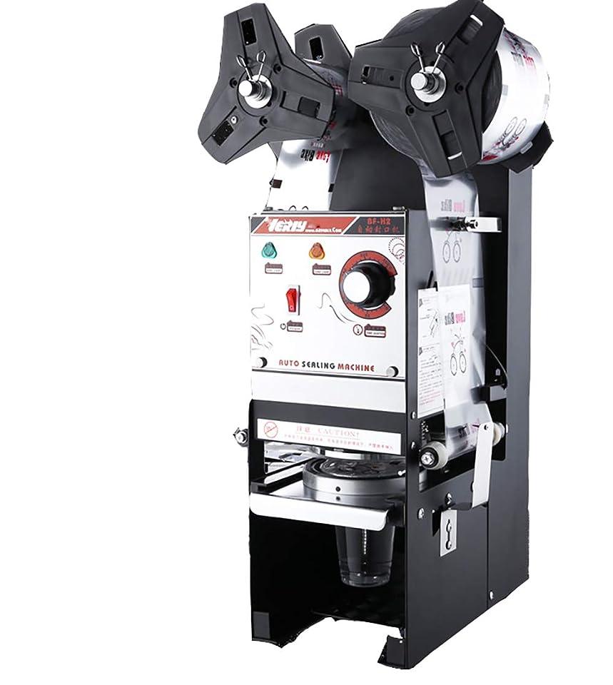 グレートオークバーベキュー代表するMXBAOHENGカップシール機カップシーラー BF-H2口径90/95手動カップシール機 デジタル制御 500-600カップ/時 お茶?コーヒー?ジュース タピオカミルクティー豆乳 など業務用110V