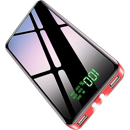【PSE認証済】 モバイルバッテリー 大容量 25800mAh 急速携帯充電器 LEDライト機能 2USB出力ポート 最大2.1A出力 LCD残量表示 スマホバッテリー iPhone/iPad/Android対応 地震/災害/旅行/出張/緊急用などの必携品 (レッド)
