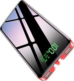 【2020最新版&PSE認証済】 モバイルバッテリー 大容量 25800mAh 急速携帯充電器 LEDライト機能 2USB出力ポート 最大2.1A出力 LCD残量表示 スマホバッテリー iPhone/iPad/Android対応 地震/災害/旅...