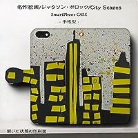 iPhone Xs MAX ジャクソン ポロック Cityscapes 新型 スマホケース 手帳型 全機種対応 ケース 人気 絵画 レザー 個性的 ARROWS プレゼント あいふぉん12 携帯ケース