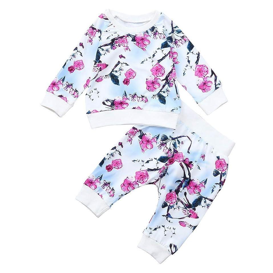 フェデレーション仲間意図するMhomzawa 女の子 洋服 セットアップ 長袖 tシャツ & ロング パンツ 上下 セット カットソー 長袖シャツ 花柄 ズボン 子供 キッズ べビー 服